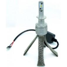 Prémium Passzív LED főfényforrás H1