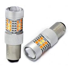 LED index fehér-sárga 32 SMD Canbus (index és nappali menetfény, helyzetjelző)