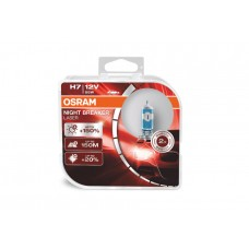 Osram Night Breaker Laser H7 +150 szaz. 64210NL